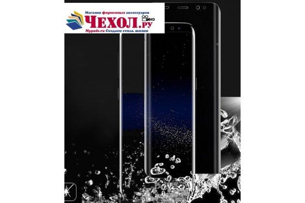 Фирменное защитное закалённое противоударное стекло (НЕ полный экран) для телефона BlackBerry Motion / BlackBerry Krypton из качественного японского материала премиум-класса с олеофобным покрытием