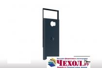 Фирменная ультра-тонкая пластиковая задняя панель-чехол-накладка для BlackBerry Priv синяя