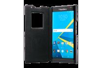 Фирменный оригинальный подлинный чехол с логотипом для BlackBerry Priv Smart Wake черный