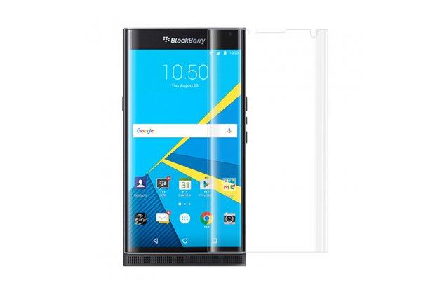Фирменная оригинальная 3D защитная пленка с закругленными краями которое полностью закрывает экран для телефона BlackBerry Priv глянцевая