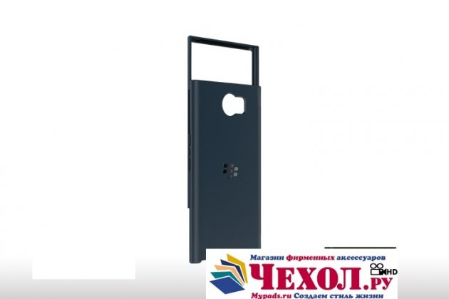 Фирменная ультра-тонкая пластиковая задняя панель-чехол-накладка для BlackBerry Priv синяя с дизайном слайдер (можно открывать-закрывать вверх вниз)