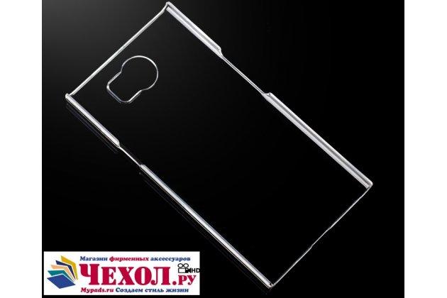 Фирменная задняя панель-крышка-накладка из тончайшего и прочного пластика для BlackBerry Priv прозрачная