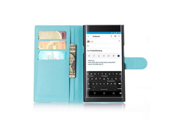 Фирменный чехол-книжка из качественной импортной кожи с подставкой застёжкой и визитницей для Блэкберри Прив голубой