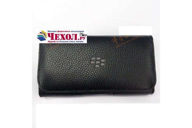 Фирменный оригинальный чехол-сумочка- клатч  для BlackBerry Priv черный из натуральной кожи с язычком Prestige Италия