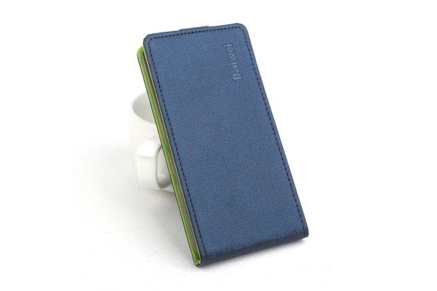 Фирменный оригинальный вертикальный откидной чехол-флип для BlackBerry Priv синий из натуральной кожи Prestige