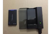 Фирменное оригинальное зарядное устройство/док-станция для аккумуляторной батареи Blackberry Q10 + гарантия