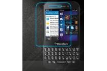 Фирменное защитное закалённое противоударное стекло премиум-класса из качественного японского материала с олеофобным покрытием для телефона Blackberry Q5