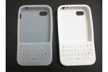 Фирменный оригинальный силиконовый чехол-пенал для Blackberry Q5 с 3D клавиатурой и защитой кнопок от пыли и воды белый