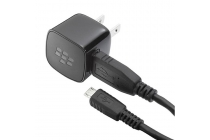 Фирменное оригинальное зарядное устройство от сети для телефона Blackberry Q5 + гарантия