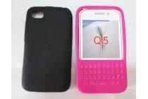 Фирменный оригинальный силиконовый чехол-пенал для Blackberry Q5 с 3D клавиатурой и защитой кнопок от пыли и воды черный