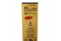 Усиленная батарея-аккумулятор большой повышенной ёмкости 2680 mAh для телефона Blackberry Z10 + гарантия
