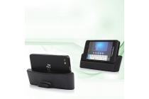 Фирменная оригинальная многофункциональная беспроводная док станция для телефона Blackberry Z10 / BlackBerry Porsche Design P'9982