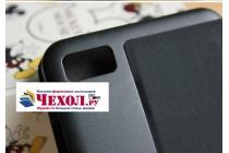 Официальный оригинальный чехол книжка Flip Shell Case с логотипом для Blackberry Z10 / BlackBerry Porsche Design P'9982 и магнитным датчиком черного цветай черный спящие раскладушка