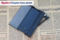 Фирменное зарядное устройство блок питания/ док-станция от сети для аккумулятора Blackberry Z10/ BlackBerry Porsche Design P'9982 + гарантия