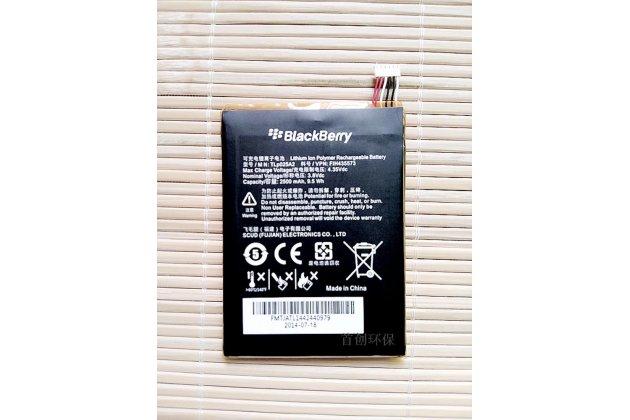 Фирменная аккумуляторная батарея TLp025A2 2500mAh на телефон BlackBerry Z3 + инструменты для вскрытия + гарантия