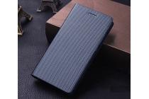 Фирменный премиальный чехол книжка бизнес класса для Blackberry Z30 из натуральной водоотталкивающей рельефной кожи синий