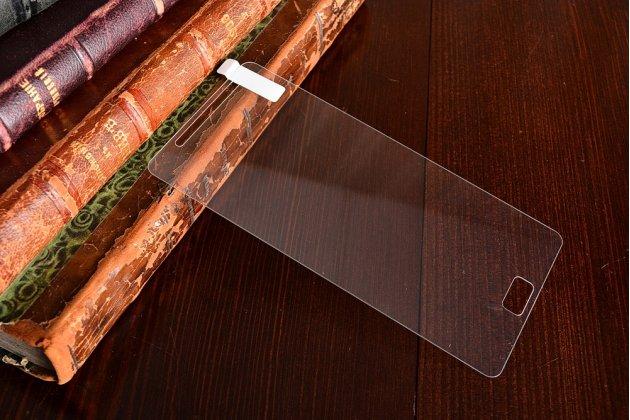 Фирменное защитное закалённое противоударное стекло премиум-класса из качественного японского материала с олеофобным покрытием для телефона Lenovo Zuk Z2/ZUK Z2 Rio Edition 5.0