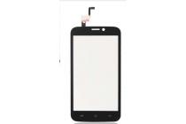 Фирменный LCD-ЖК-сенсорный дисплей-экран-стекло с тачскрином на телефон Blackview A5 черный + гарантия