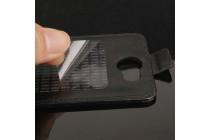Фирменный вертикальный откидной чехол-флип для Blackview A5 Золотое Цветение  оранжевый