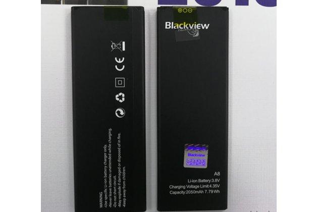 Фирменная аккумуляторная батарея 2050mAh на телефон Blackview A8 + инструменты для вскрытия + гарантия