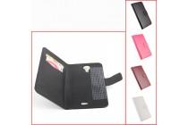 Фирменный чехол-книжка из качественной импортной кожи с подставкой застёжкой и визитницей для Blackview BV2000 розовый