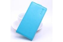 Фирменный оригинальный вертикальный откидной чехол-флип для Blackview BV5000 голубой из натуральной кожи Prestige