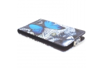 """Фирменный вертикальный откидной чехол-флип для Blackview BV5000 """"тематика радужные Бабочки"""""""