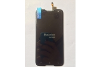 Фирменный LCD-ЖК-сенсорный дисплей-экран-стекло с тачскрином на телефон Blackview BV5000 черный + гарантия