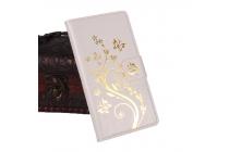 """Фирменный уникальный необычный чехол-подставка для Blackview BV5000 белый тематика """"Золотое Цветение"""""""