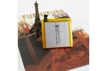 Усиленная батарея-аккумулятор большой повышенной ёмкости 4200 mAh для телефона Blackview BV6000