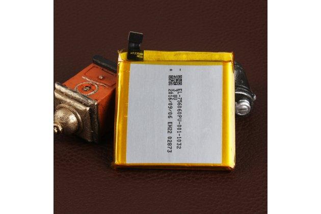 Фирменная аккумуляторная батарея 4200 mah на телефон Blackview BV6000 + инструменты для вскрытия + гарантия