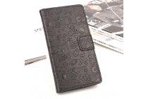Фирменный чехол-книжка из качественной импортной кожи с мульти-подставкой застёжкой и визитницей для Blackview BV6000 черный