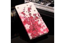 Фирменный чехол-книжка из качественной импортной кожи с мульти-подставкой застёжкой и визитницей для Blackview BV6000 цветок