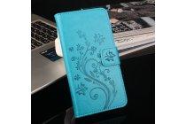 Фирменный чехол-книжка из качественной импортной кожи с мульти-подставкой застёжкой и визитницей для Blackview BV6000 голубой