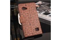 Фирменный чехол-книжка из качественной импортной кожи с мульти-подставкой застёжкой и визитницей для Blackview BV6000 коричневый