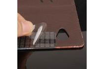 Фирменный чехол-книжка из качественной импортной кожи с мульти-подставкой застёжкой и визитницей для Blackview BV6000 медуза