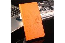 Фирменный чехол-книжка из качественной импортной кожи с мульти-подставкой застёжкой и визитницей для Blackview BV6000 оранжевый