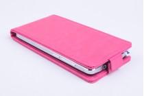Фирменный оригинальный вертикальный откидной чехол-флип для Blackview P2 Lite розовый из натуральной кожи Prestige