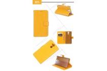 Фирменный чехол-книжка из качественной импортной кожи с застёжкой и мультиподставкой для Blackview P2 Lite желтый