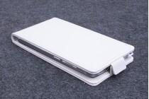 Фирменный оригинальный вертикальный откидной чехол-флип для Blackview R6 Lite белый из натуральной кожи Prestige