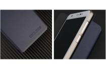 Фирменный чехол-обложка с подставкой для Blackview R6 Lite белый кожаный