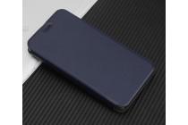 Фирменный чехол-обложка с подставкой для Blackview R6 Lite синий кожаный