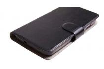 Фирменный чехол-книжка  из качественной импортной кожи с застёжкой и мультиподставкой для Blackview R6 Lite черный