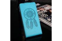 """Фирменный оригинальный вертикальный откидной чехол-флип для Blackview Ultra A6 /Ultra Plus A6S из натуральной кожи """"тематика Амулет"""" голубой"""