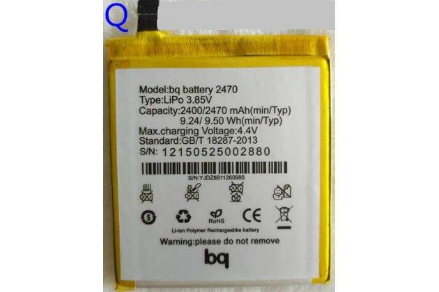 Фирменная аккумуляторная батарея 2140mAh C11-A68 на телефон BQ Aquaris M4.5/16GB 1GB RAM/16GB 2GB RAM/8GB + инструменты для вскрытия + гарантия