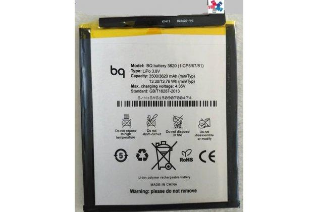 Фирменная аккумуляторная батарея 3620mAh BQ battery 3620 на телефон BQ Aquaris M5.5/16GB 2GB RAM/16GB 3GB RAM/32GB 3GB RAM + инструменты для вскрытия + гарантия