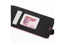 Фирменный оригинальный вертикальный откидной чехол-флип для BQ Aquaris M5.5/16GB 2GB RAM/16GB 3GB RAM/32GB 3GB RAM черный из натуральной кожи Prestige Италия