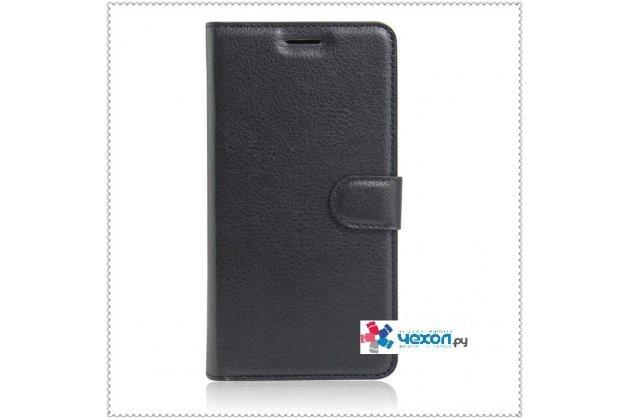 Фирменный премиальный элитный чехол-книжка из качественной импортной кожи с мульти-подставкой и визитницей для BQ Aquaris M5.5/16GB 2GB RAM/16GB 3GB RAM/32GB 3GB RAM Черный