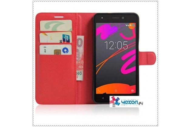 Фирменный премиальный элитный чехол-книжка из качественной импортной кожи с мульти-подставкой и визитницей для BQ Aquaris M5.5/16GB 2GB RAM/16GB 3GB RAM/32GB 3GB RAM красный