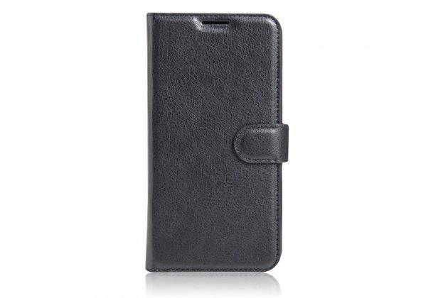 Фирменный чехол-книжка из качественной импортной кожи с подставкой застёжкой и визитницей для BQ Aquaris U Lite чёрного цвета